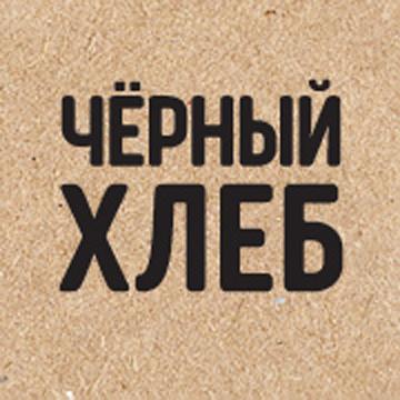 лого ЧХ