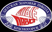 2841_logo