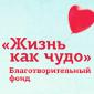 3x3sm_Поленово