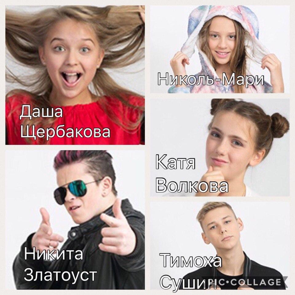 Гости ДРП сезона 2018