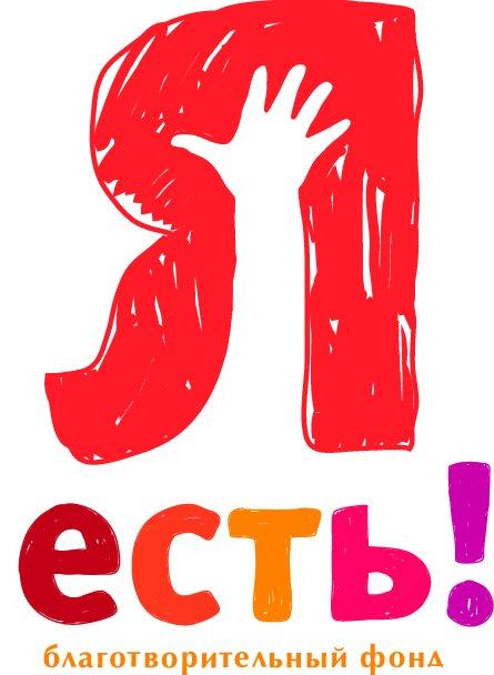 logo_I_am_3_1_