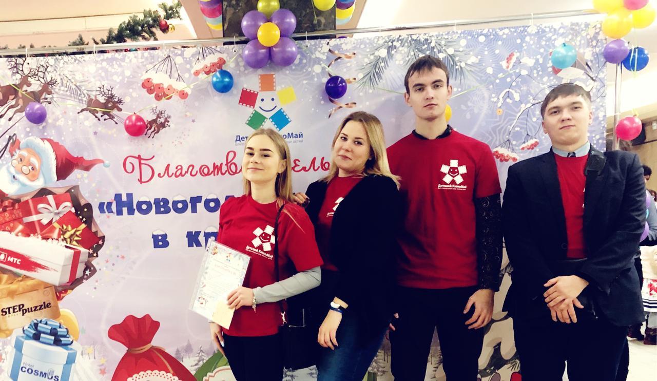 Воспитанники ДРП на благотворительной ёлке фонда «Детский Киномай»