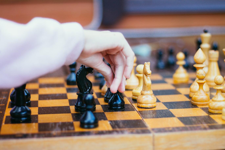 Турнир по шахматам | 09.08.2019