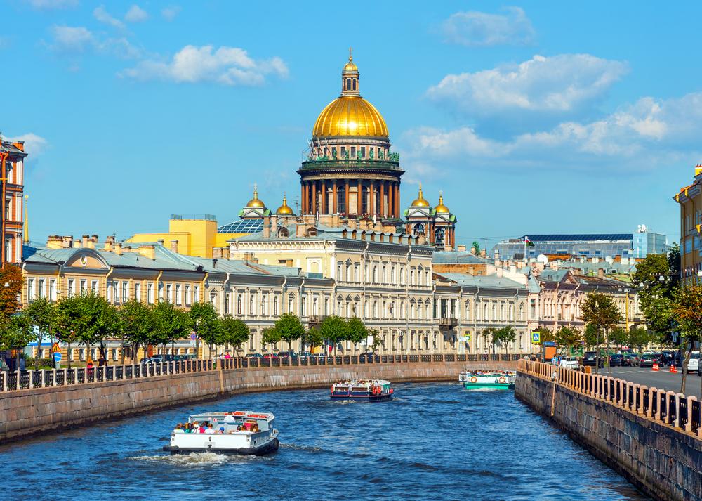 Выиграй поездку в Санкт-Петербург!
