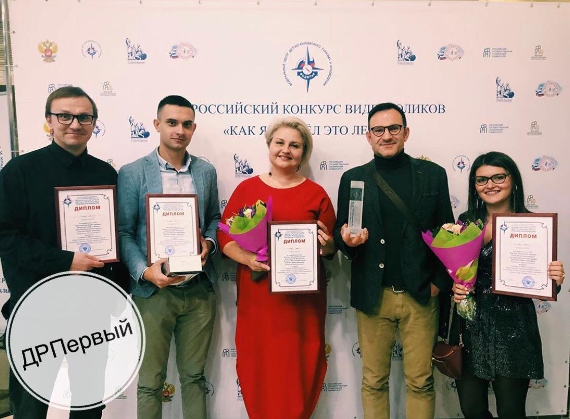 Стали лучшими на Всероссийском конкурсе видеороликов