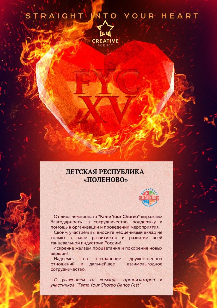 Не имей 100 рублей, а имей 100 друзей