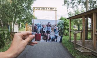 Фотопроект «Лето вопреки»