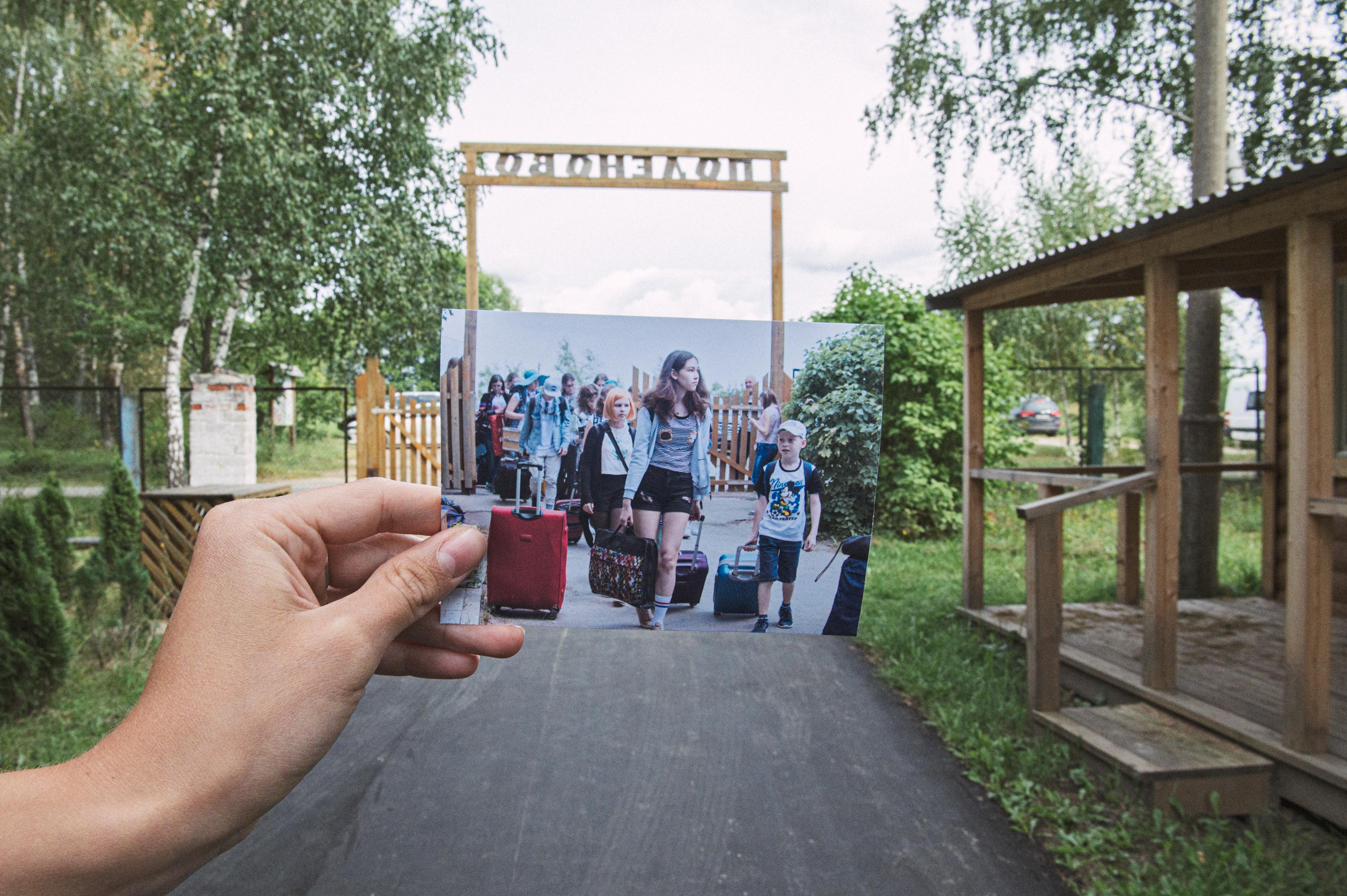 """Фотопроект """"Лето вопреки"""""""