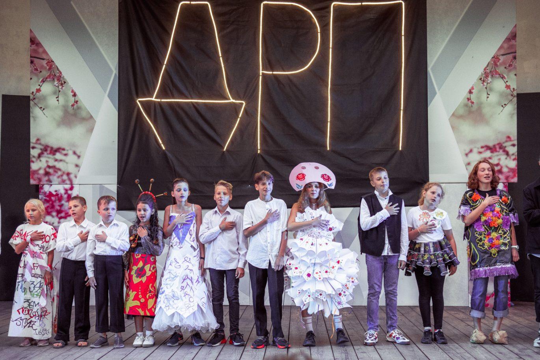 Видео с концерта Мистер и Мисс ДРП 22.07.2021
