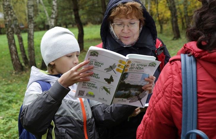 Осенние соревнования по полевой ботанике в ДРП